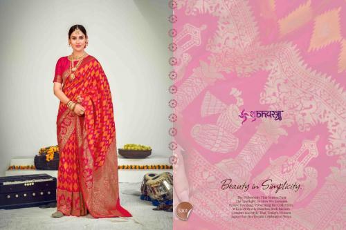 Shub Vastra Maharani 5301 Price - 2050