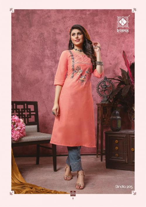 Kiana Fashion Binda 205 Price - 800