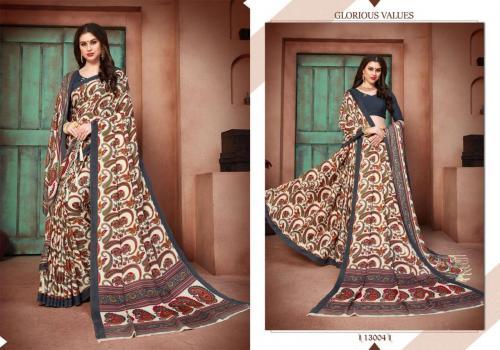Silkvilla Pashmina 13004 Price - 875