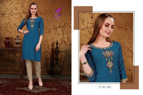 Kunj Muskan 302 Price - 494