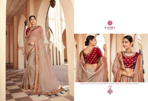 Kavira Madhurima 2205 Price - 1625