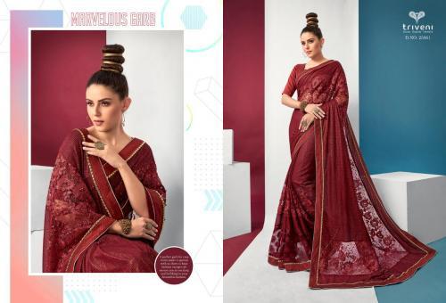 Triveni Saree Vallabi EX Mill Diva 25861-25868 Series