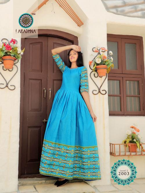 Aradhna Fashion Level 2003 Price - 525