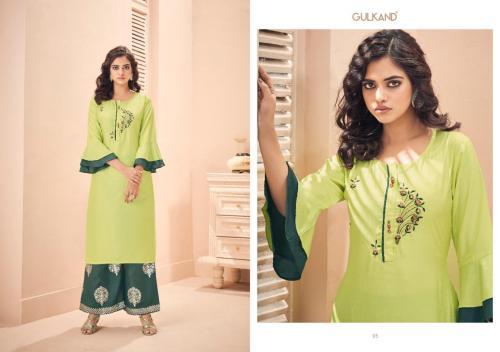 Aashirwad Creation Gulkand Mirror 95 Price - 795
