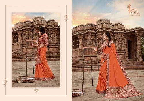 Shree Maataram Chitrakala 4206 Price - 1595