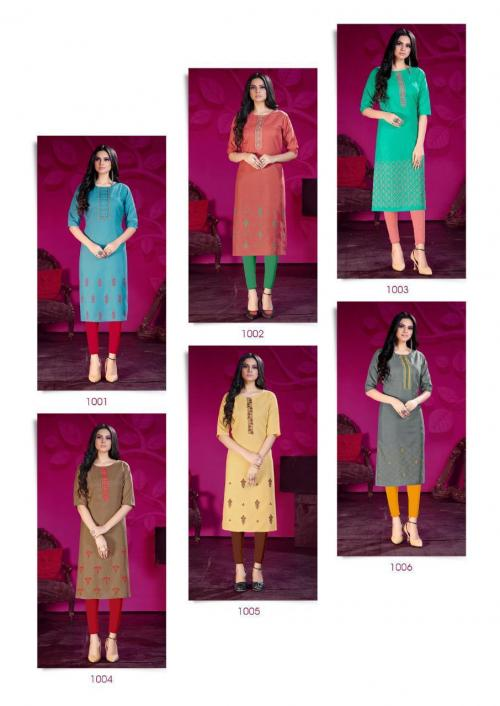 Riya Designer Arena 1001-1006 Price - 2010