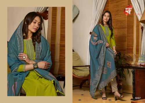 Swagat Sakhi 1007 Price - 1545