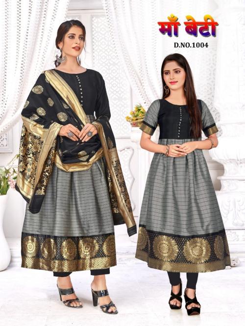Rahul Nx Maa-Beti 1004 Price - Mother -649 ,Daughter  -500