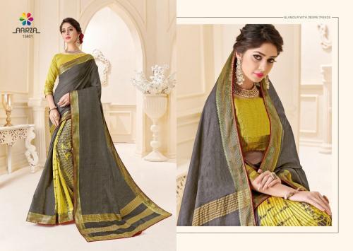 Aarza Grand Silk 13801 Price - 995