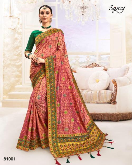 Saroj Saree Panihari wholesale saree catalog