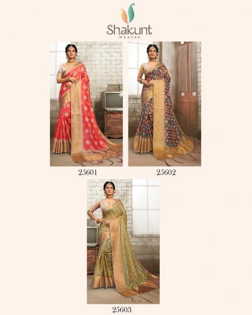 Shakunt Saree Venus 25601-25603 Price - 4263