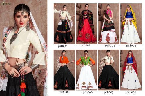 Aawiya Rajwadi PC8001 To PC8008 Price - 11992