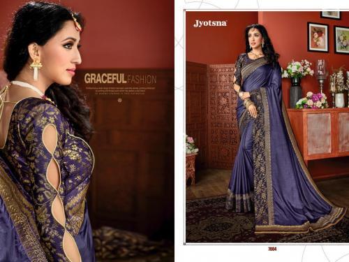 Jyotsana Super 7 7004 Price - 2075