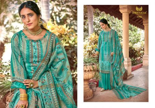 Siddhi Sagar Ras Malai 22902 Price - 575