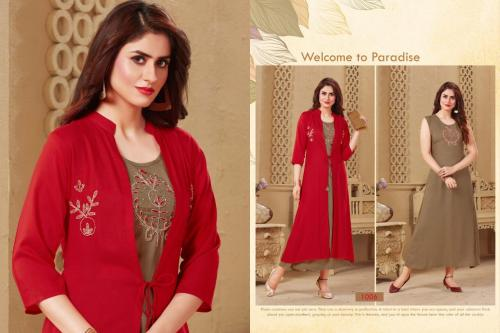 Smylee Fashion Panihari 1006 Price - 895