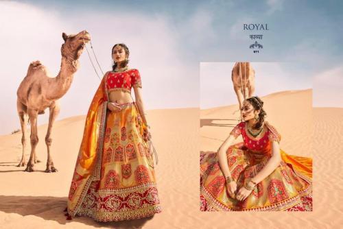 Royal Designer Royal 971 Price - 6495