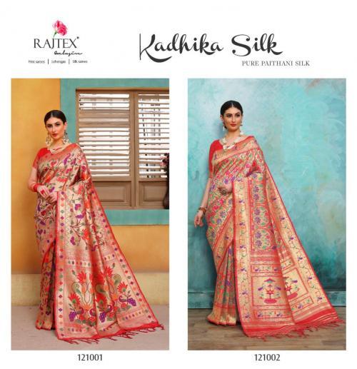 Rajtex Saree Kadhima Silk 121001-121002 Price - 4390