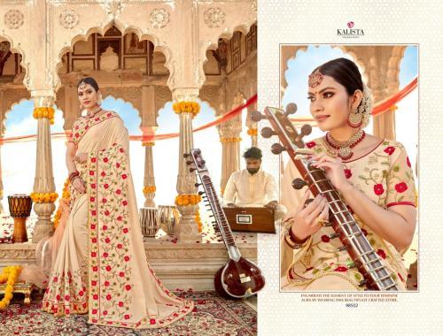 Kalista Fashions Rani Sahiba 98502 Price - 1800