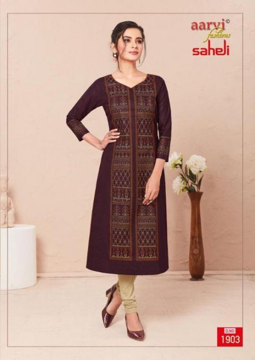 Aarvi Fashion Saheli 1903 Price - 255