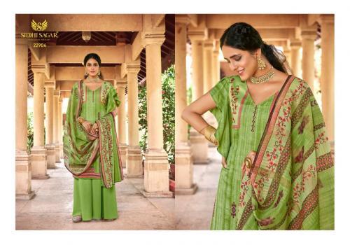 Siddhi Sagar Ras Malai 22904 Price - 575