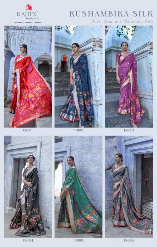 Rajtex Saree Kushambika Silk 154001-154006 Price - 11280