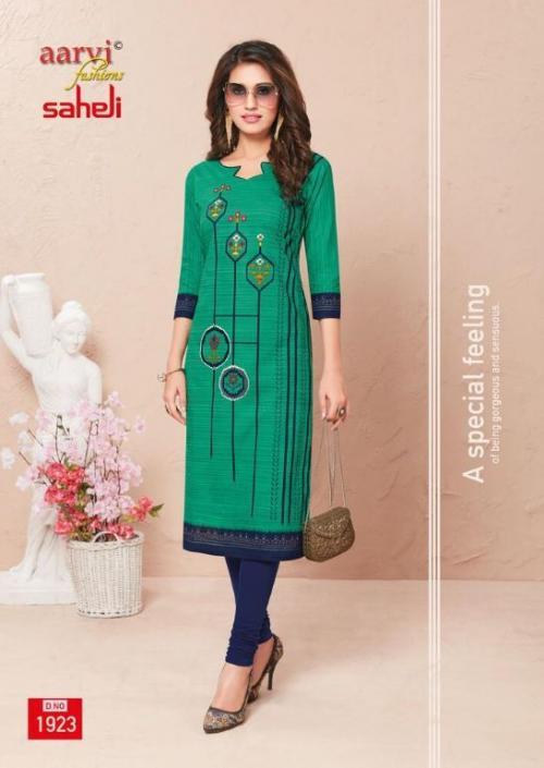 Aarvi Fashion Saheli 1923 Price - 255