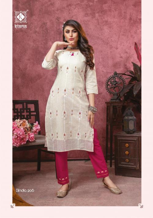 Kiana Fashion Binda 206 Price - 800