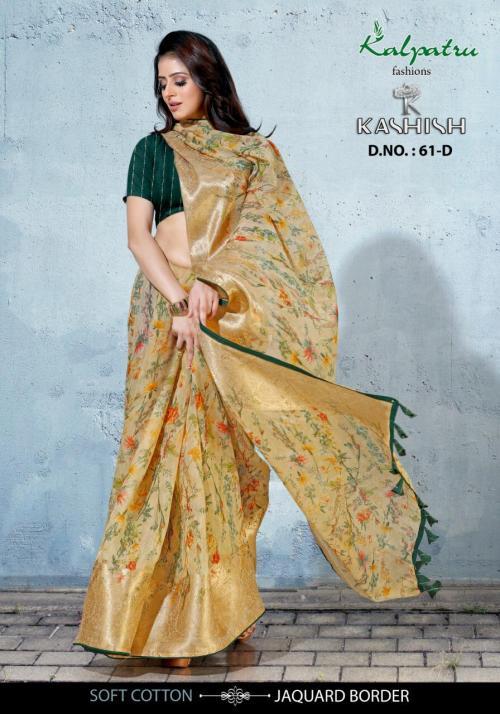 Kalpatru Fashions Kashish 61 D Price - 750