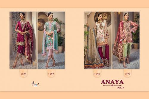 Shree Fabs Anaya 1971-1974 Price - 5196