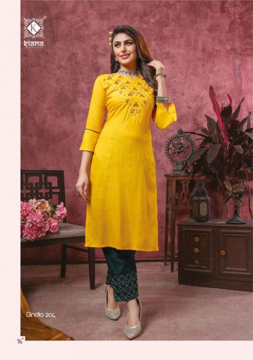 Kiana Fashion Binda 204 Price - 800