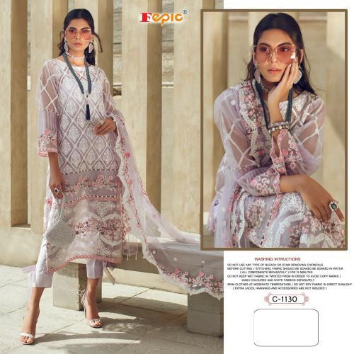 Fepic Rosemeen C-1130 Designer Suits
