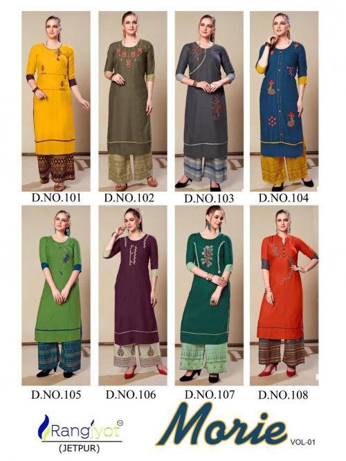 Rang Jyot Morie 101-108 Price - 4920