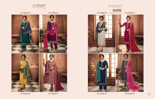 Vinay Fashion Kaseesh Season 13381-13388 Price - 13440