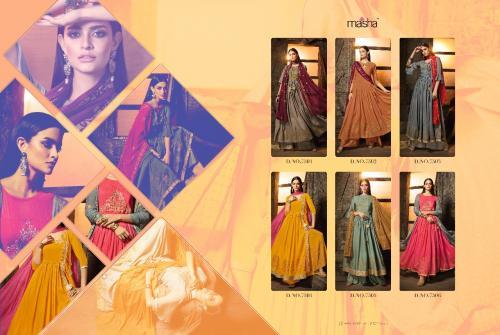 Maisha Maskeen Mahira 7501-7506