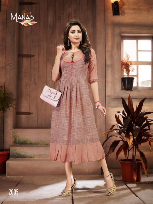 Manas Shanvi 2005 Price - 549