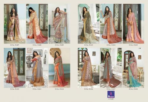 Shangrila Saree Trisha Digtal Linen 51407-51418 Price - 14580
