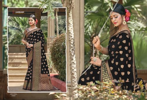 Sangam Vartika 1005 Price - 1145