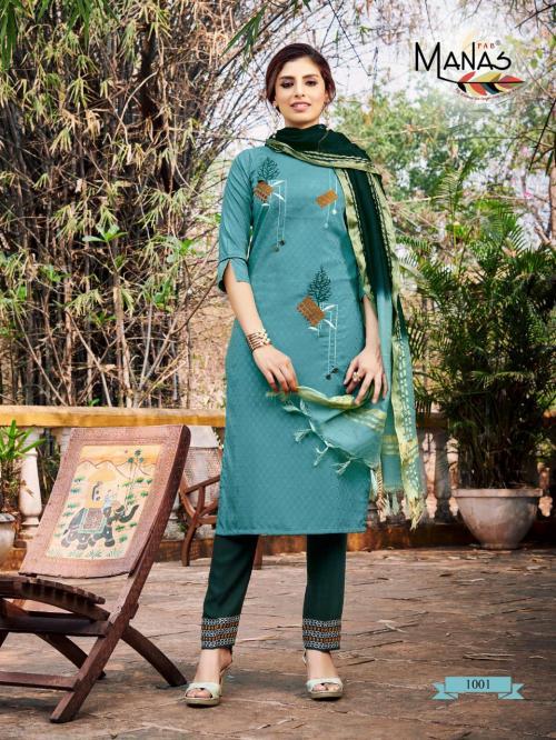 Manas Fab Kaara 1001 Price - 825