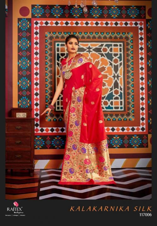 Rajtex Saree Kalakarnika Silk 117006 Price - 2295