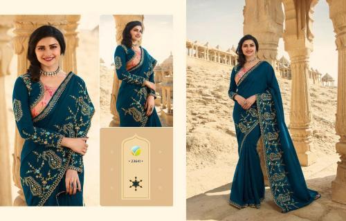 Vinay Fashion Sheesha Hotstar 23641 Price - 1915
