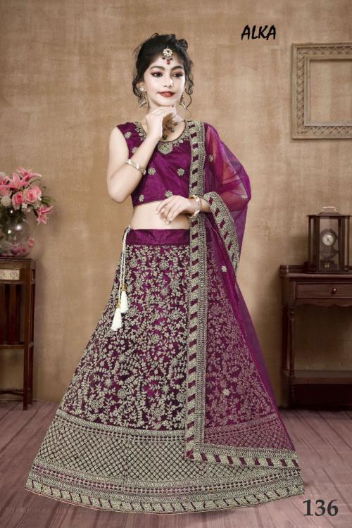 Alka Children Wear 136 Price - 1650