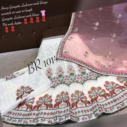 BR Lehenga Choli BR-1014-D Price - 2095