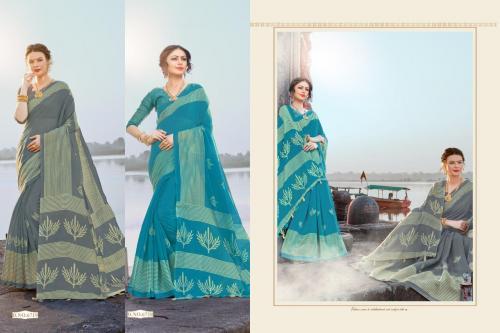 Silkvilla Aashmita 6719-6720 Price - 1290