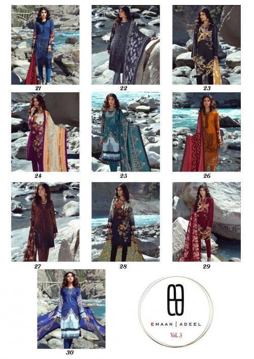 Emaan Adeel 21-30 Price - 4490