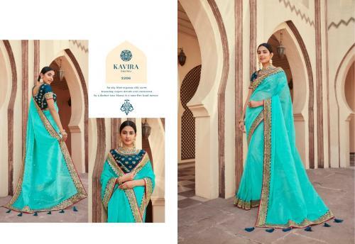 Kavira Madhurima 2206 Price - 1625