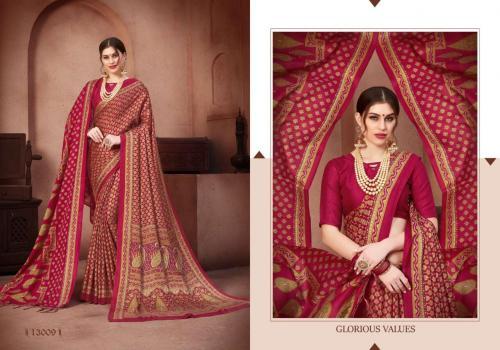 Silkvilla Pashmina 13009 Price - 875