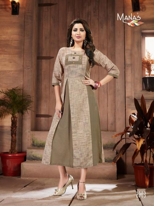 Manas Shanvi 2003 Price - 549
