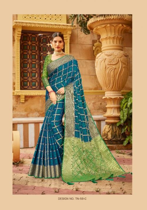 Tathastu Maharani TN-59-C Price - 1295