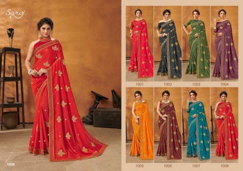 Saroj Textiles Sanam 1001-1008 Price - 6920