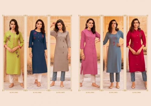 Kajree Kalaroop Baani 1001-1006 Price - 2994